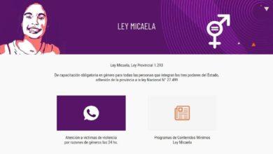 Photo of ENLACE WEB PARA ATENCIÓN LAS 24 HORAS A VÍCTIMAS DE VIOLENCIA DE GÉNERO
