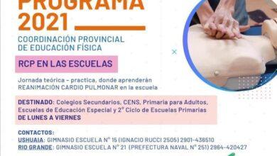 Photo of SE ABREN LAS INSCRIPCIONES PARA PROGRAMAS ESTUDIANTILES DE LA COORDINACIÓN PROVINCIAL DE EDUCACIÓN FÍSICA
